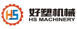 宁波好塑机械制造有限公司